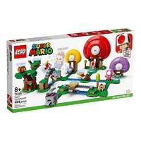 20日0点、88VIP:LEGO 乐高 超级马力欧系列 71368 奇诺比奥寻宝扩展卡