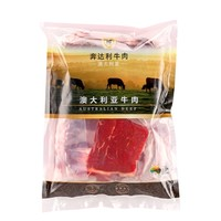 奔达利 澳洲谷饲眼肉牛排 720g 4片装+谷饲原切西冷牛排200g