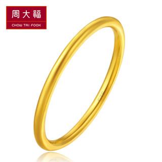 CHOW TAI FOOK 周大福 F217482 足金黄金戒指