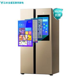 VIOMI 云米 21FACE BCD-525WMLA(U2) 对开门冰箱