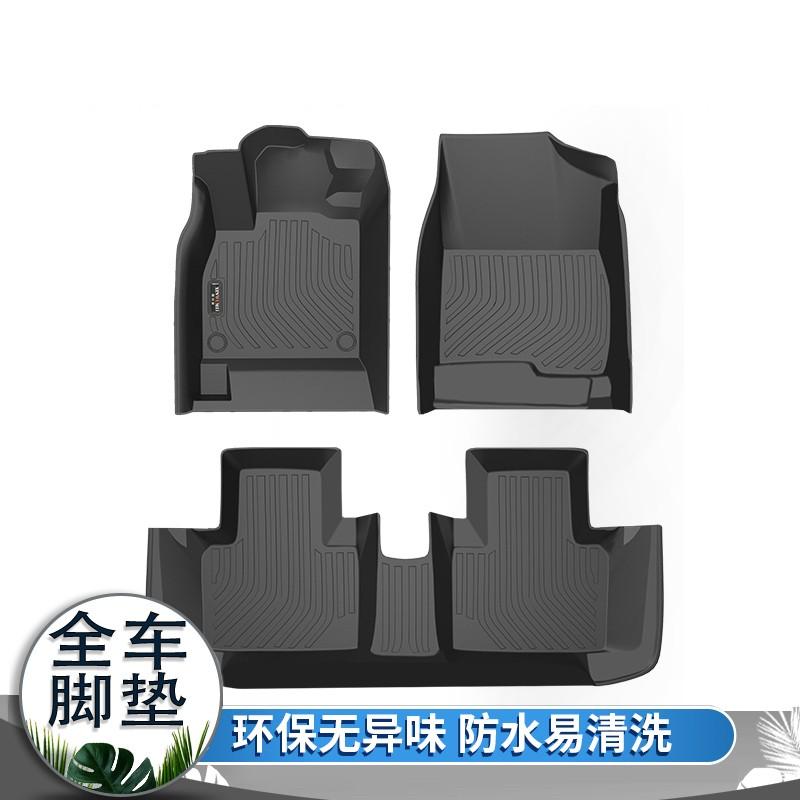 雅鞍 全TPE脚垫 现代起亚车型专用