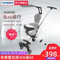 永久双向溜娃神器儿童手推车遛娃神器轻便可折叠婴儿宝宝简易推车