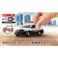 日本TOMY/多美卡4D仿真合金小汽车模型声效振动体感GTR警车救护车