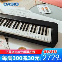 CASIO/卡西欧电钢琴CDP-S150+X琴架+单踏板+琴凳礼包