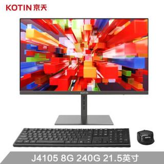 京天 KOTIN K10 21.5英寸家用办公台式一体机电脑(J4105 高频8G 240GSSD 蓝牙WiFi 无线键鼠 3年上门)