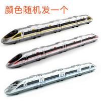高铁小火车套装磁性可连接儿童玩具