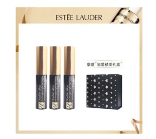 雅诗兰黛(Estee Lauder)凝彩纤长睫毛膏2.8ml*3