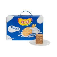 优冠 牛奶香脆饼干 1000G