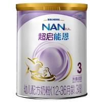 Nestle 雀巢 超级能恩 3段 幼儿配方奶粉 800g *2件