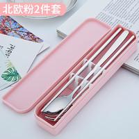 沃米 304不锈钢餐具两件套 筷子 勺子