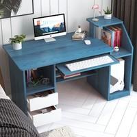 亿家达 电脑桌 蓝松木色+暖白117CM