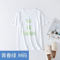 lesserlantern  棉t恤女短袖  青春绿 S