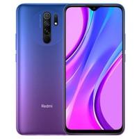 Redmi 红米 9 智能手机 4GB+64GB 霓虹蓝