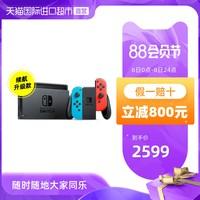 Nintendo/任天堂多模式便携式游戏机掌机Switch单机标配续航升级版家用电视游戏机