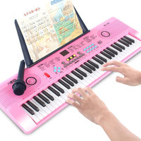 八度宝贝 61键儿童电子琴 早教入门玩具-樱花粉