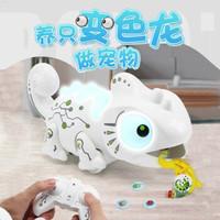 俞氏兴 电动遥控玩具变色龙电动恐龙机器人套装 变色龙+6节电池+螺丝刀