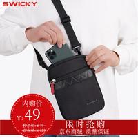 瑞士SWICKY瑞驰男士胸包小单肩包挂包休闲手机包潮牌斜挂网红小包包 黑色