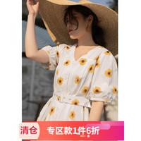 独束大码女装小雏菊连衣裙女2020夏季新款胖mm法式桔梗裙遮肉显瘦裙子 白色 XL