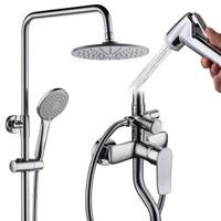 科固(KEGOO)K200415 四功能淋浴花洒套装 喷枪多功能淋浴器 全铜主体