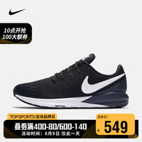 NIKE 耐克 AIR ZOOM STRUCTURE 22 女子跑步鞋 AA1640