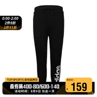adidas 阿迪达斯 FP7444 男士针织长裤