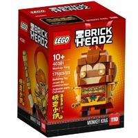 LEGO 乐高 方头仔系列 40381 猴王孙悟空