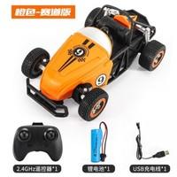 YUSHIXING 俞氏兴 拉力小高速遥控赛车 多色可选