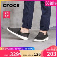 Crocs休闲鞋 秋季男士LiteRide网面运动鞋飞织便鞋 男鞋|205679