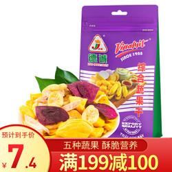 越南进口 德诚 综合蔬果干 80g/袋 即食蔬菜水果干 果脯蜜饯 休闲零食下午茶小吃 *14件
