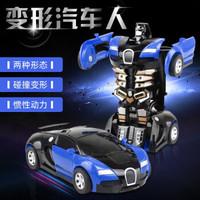 亿创空间 儿童玩具车一键变形玩具金刚5 宝贝男孩大黄蜂布加迪惯性撞击PK汽车机器人