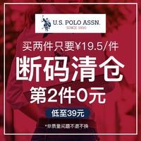 U.S. POLO ASSN.美国马球协会 男士短袖POLO衫 *2件