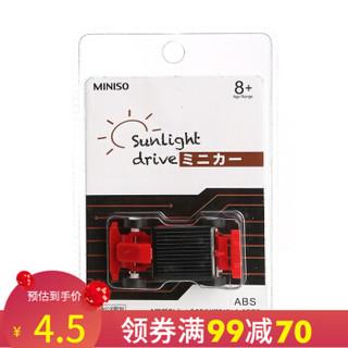 名创优品/MINISO国际款 卡通周边 太阳能赛车A款EK-SC02A-F1(红色) *7件