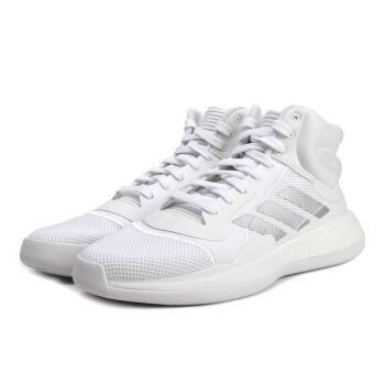 adidas 阿迪达斯 Marquee Boost EF9817 男士篮球鞋