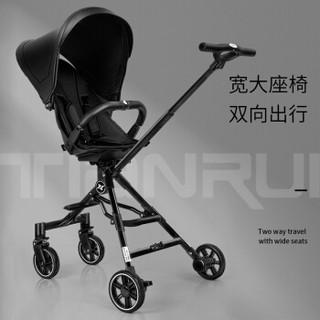 TianRui 婴儿推车轻便可折叠简易伞车遛娃神器高景观儿童神神器带孩