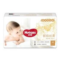 限用户:HUGGIES 好奇 皇家铂金装 婴儿纸尿裤 M 6片