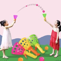 贝沁 儿童玩具幼儿园室内弹力弹射对接球抛接球 2柄3小球