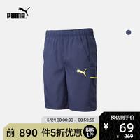 PUMA 彪马 TEC SPORTS 844154 男子印花休闲短裤