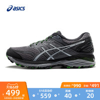 ASICS亚瑟士GT-2000 5 Trail越野运动鞋稳定支撑男子跑鞋