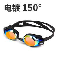 LI-NING 李宁 LSJK508-9 高度数近视防雾潜水泳镜