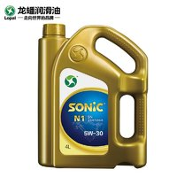 LOPAL 龙蟠 SONIC N1 5W-30 全合成机油 4L *2件