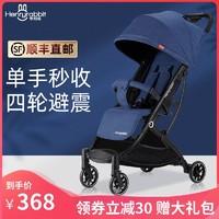 henryrabbit婴儿推车轻便折叠可坐可躺简易宝宝儿童便携手推车