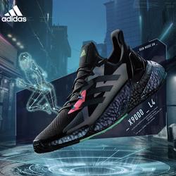adidas 阿迪达斯 X9000L4P FW4910 中性跑步鞋