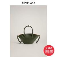 MANGO女士手提包2020春夏新款金属细节开拉链双肩带挎包手提包