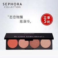 Sephora/丝芙兰初恋微醺腮红高光盘自然修容一体两用