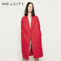 ME&CITY女士时尚纯色外套简洁直身针织大衣 *2件