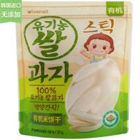 ivenet 艾唯倪 迪迪有机米饼干  磨牙棒儿童宝宝零食  原味30g *3件