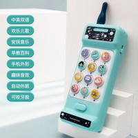 儿童益智玩具多功能早教玩具手机