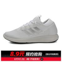 adidas阿迪达斯女子edge flex wPE跑步鞋G28448 TOPSPORTS G28209 37