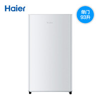 Haier/海尔93升家用小型冰箱冷藏冷冻单门迷你冰箱