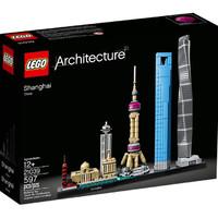 LEGO乐高积木建筑系列 21039 上海天际线 儿童拼装玩具模型男孩